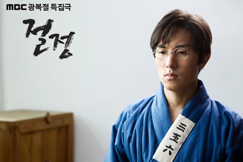 """Kim Dong Wan dans """"The Peak"""" jouant le rôle de Lee Yuk-Sa (이역사) poète et résistant lors de l'occupation japonaise."""