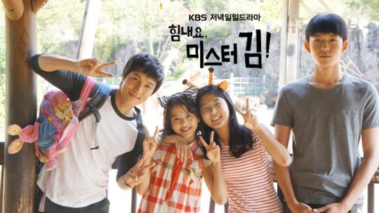 Tae Pyung, la petite Song Ah, Hui Rae et le nord-coréen Cheol Yyong