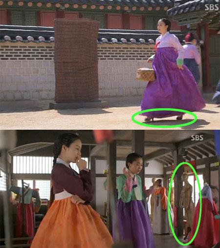 Les erreurs relevées par les internautes coréens