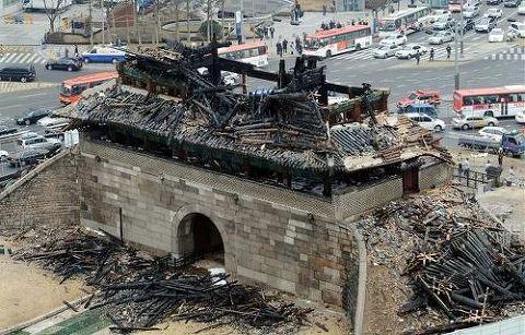 SungNyeMun après l'incendie