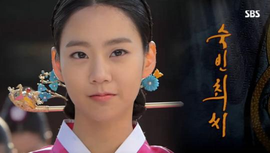 ChoiSookBin, annoncée dès le premier épisode