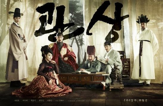 Gwansang poster