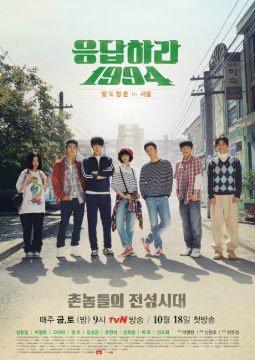 reply1994
