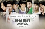 Reply1994_poster
