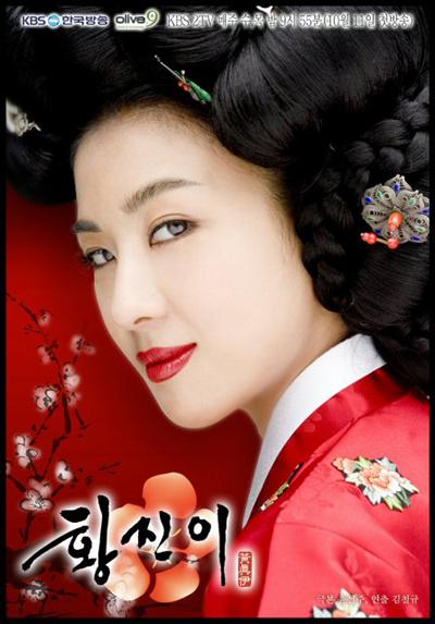 Hwang Jin Yi Poster2